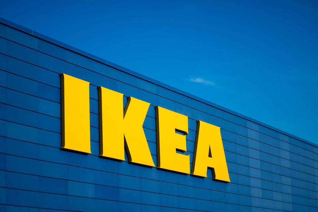 Logo de la marque IKEA